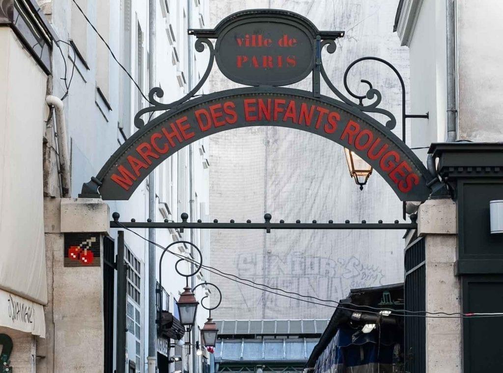 מארה שוק הילדים האדומים פריז ענבל כבירי